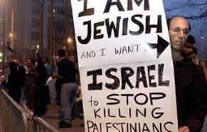 Евреи против Израиля