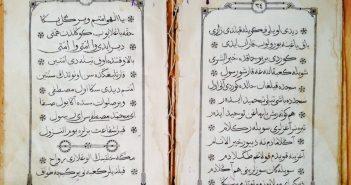 В Казани открылась выставка, посвященная Пророку (салляллаху алейхи ва саллям)