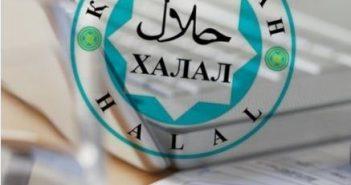 В Казахстане намечается бум беспроцентной ипотеки