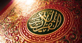 Почему произносят дуа «радыяллаху анх» после имени сахабов?