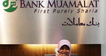 История успеха первого исламского банка в Индонезии