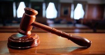 Верховный суд запретил ИГ в РФ