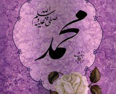 Пророк (салляллаху алейхи ва саллям): о нем размышляют, тоскуют, его любят