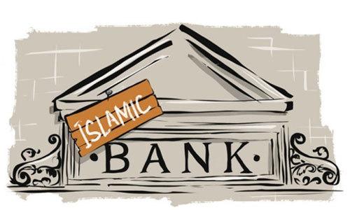 В 2015 году в России может появится Исламский банк