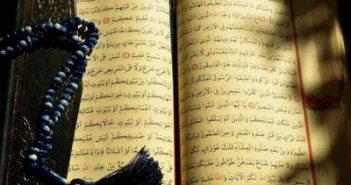 В Пакистане цитаты из Корана и хадисы добавят в учебники