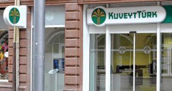 Германия выдала лицензию первому исламскому банку