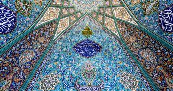 Жанры мусульманской поэзии
