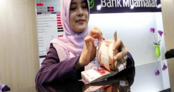 Исламский банк: энергия пробуждения