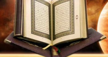 О Коране в Коране