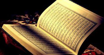 О происхождении слова «Коран»