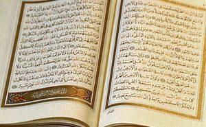 Коран: письмо-наставление от Всевышнего
