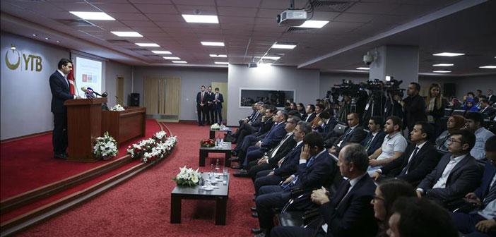 Мусульмане трех стран укрепляют сотрудничество