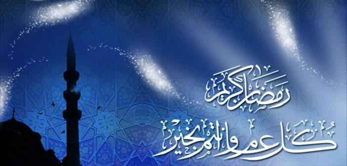 Щедрость в Исламе