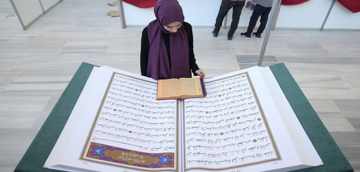 Форум мусульманской молодежи посвятят Корану