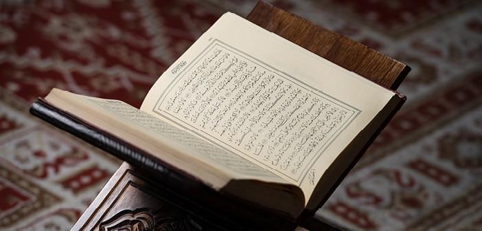 Муэдзин признан лучшим чтецом Корана
