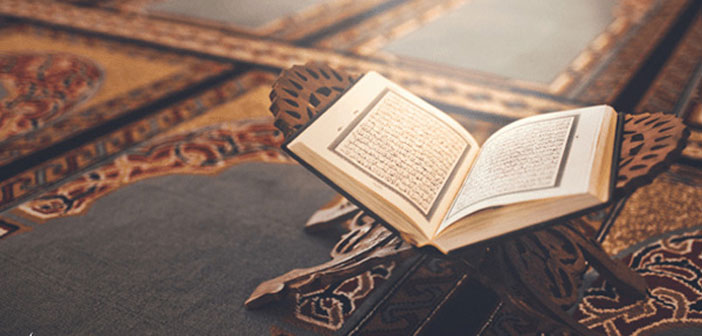 О Курбан-байраме в Коране