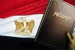 правительство египта