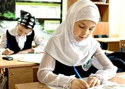школа хиджаб