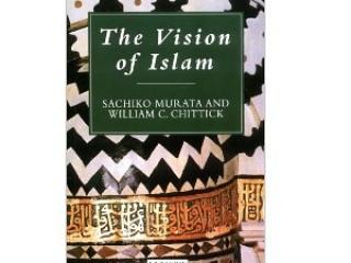 "Книга ""Мировоззрение Ислама"""
